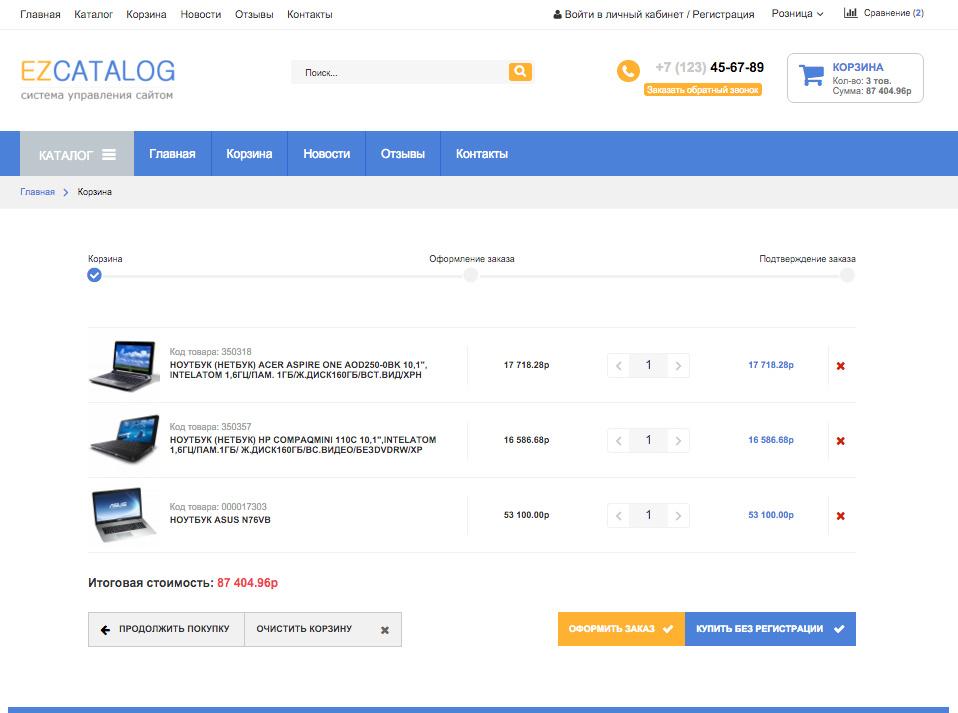 Заказ шин интернет магазин