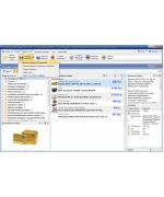 Базовая редакция «Электронного заказа» для создания каталога товаров и услуг и изготовления печатного каталога. (Номер изображения: 6)