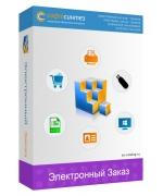 Базовая редакция «Электронного заказа» для создания каталога товаров и интернет-магазина (Номер изображения: 1)