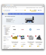 Сетевая редакция «Электронного заказа» с интеграцией 1С для создания каталога товаров, online-магазина и android-приложения с каталогом. (Номер изображения: 4)