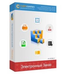 «Электронный заказ» редакция: печатный PDF каталог В коробке.