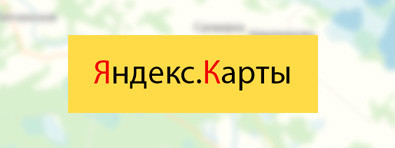 Как создать и добавить на сайт Яндекс карту (Конструктор Яндекс.Карт)