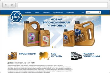 Создание сайта каталога товаров автомобильных масел, эксплуатационных жидкостей и автохимии