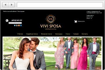 Создание интернет-магазина женской одежды: свадебных и вечерних платьев