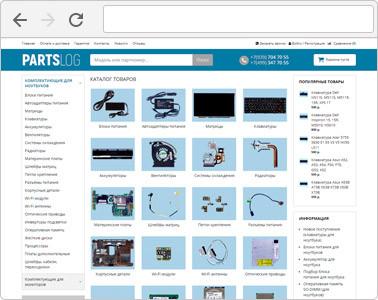 Создание интернет-магазина комплектующих и расходных материалов для ноутбуков