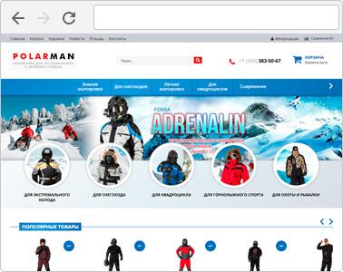 Создание интернет-магазина одежды и экипировки для экстремального и активного отдыха