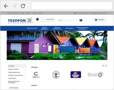 Создание интернет-магазина лакокрасочных материалов: красок, лаков, грунтовок, грунт-эмаль